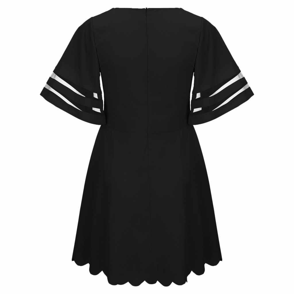 2019 Сексуальная Женская мода с открытыми плечами, сеточка панель блузка 3/4 рукав колокол Свободный Топ рубашка вечерние подарок весна лето платье