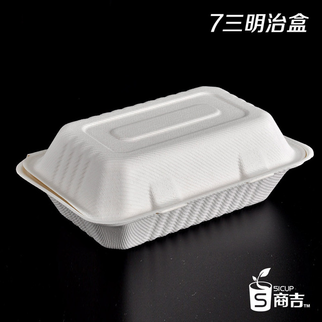 7 inch lunch sandwich box fried chicken box disposable eco friendly