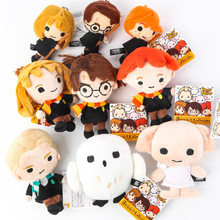 Shop per Potter Promotion Harry Baby 8Okwn0P
