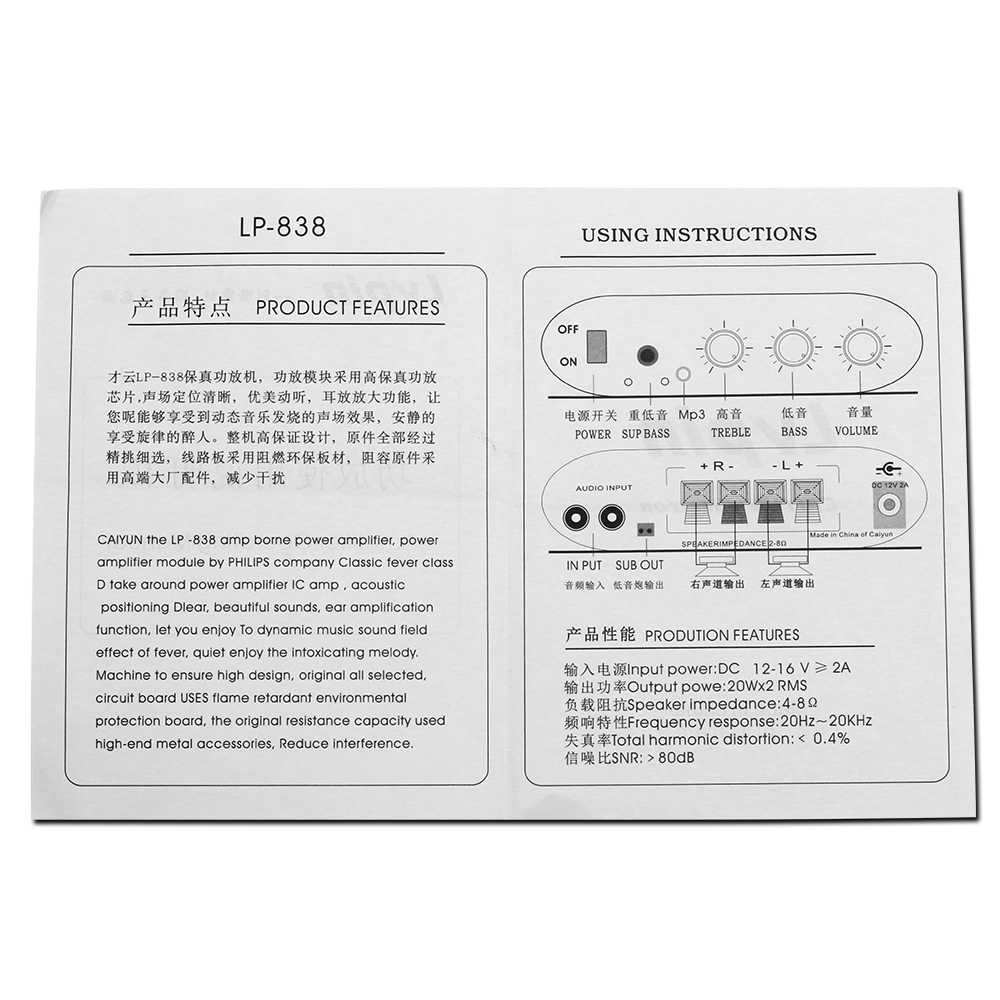 НОВЫЙ 200 Вт автомобильный усилитель LP-838 12 В умный мини Hi-Fi стерео аудио усилитель для дома авто MP3 MP4 Стерео лодка мотоцикл