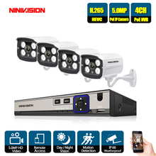 цена на Full HD 5MP 4 Channel CCTV System 4PCS 5MP Metal Outdoor IP Camera 4CH POE NVR CCTV Kit P2P H.265 Video Surveillance POE NVR Set