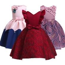 Для девочек в цветочек, романтичное свадебное платье подружки невесты Вечерние Вышивка печатных платье девушки День рождения выполнение евхаристии вечерние платья