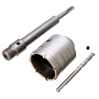 1 Set 58mm Metal Concrete Drill Bit Wall Hole Saw Cutter Kit 200mm Rod For Brick Cement Stone