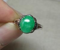11537 Antique Art Deco Wedding Engagement Jewelry Estate