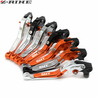 For KTM 990 SMR 990 SMT 950 SM 2009 2013 High Quality Motorcycle CNC Foldable Extending