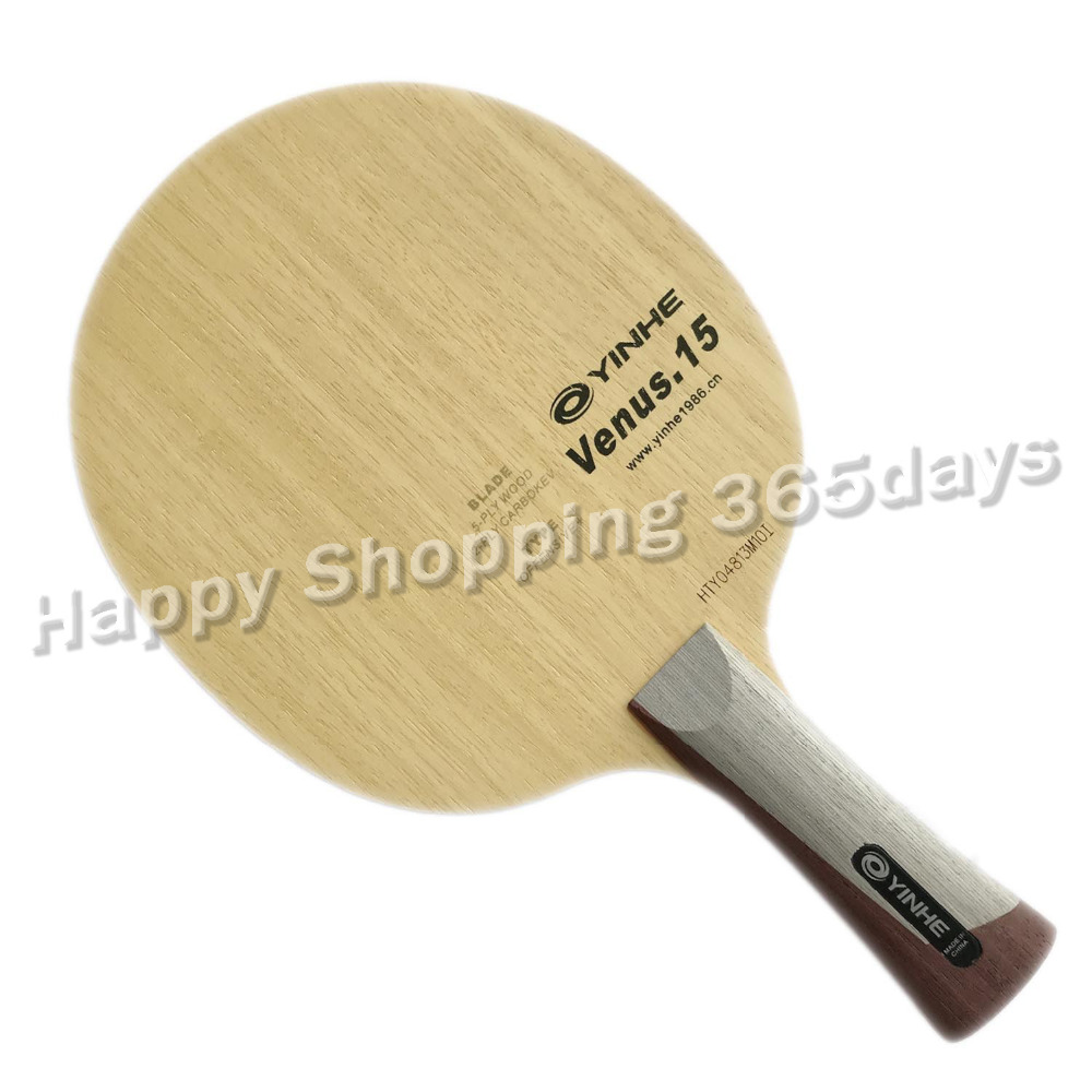 Yinhe Milky Way Galaxy Venus.15 V-15 V15 V 15 table tennis pingpong blade milky way galaxy yinhe 980 defensive table tennis pingpong blade