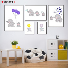 Cartoon Animals Elephant Fox Poster And Print Nordic Nursery Canvas Painting Wall Art Picture For Kids Room Decoration No Frame