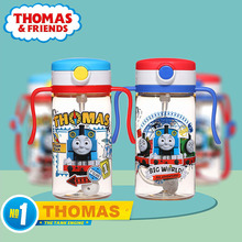THOMAS 300ML Childrens kettle Baby drinking cup Gravity ball sippy pipette Babys favorite