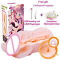 YEAIN Sex toys for men Pocket pussy real vagina Male masturbator Stroker cup soft silicone Artificial vagina adult sex products
