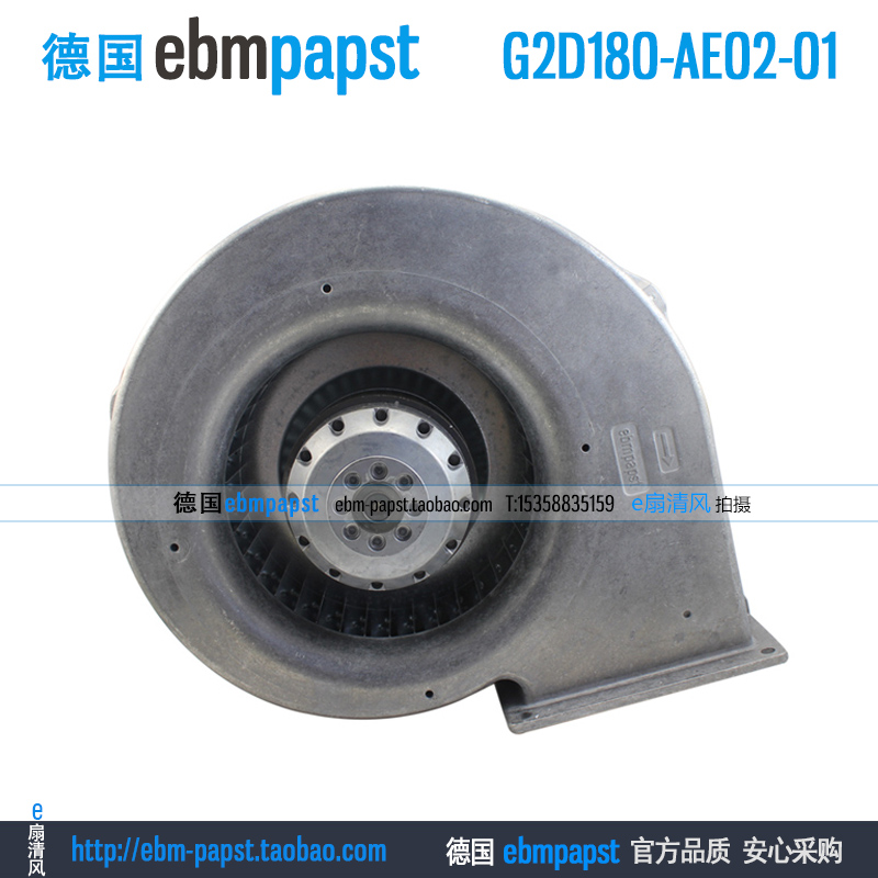 New original ebm papst G2D180-AE02-01 AC 220V 380V 0.66A 415W 180x180mm Server Blower fan new original ebm papst iq3608 01040a02 iq3608 01040 a02 ac 220v 240v 0 07a 7w 4w 172x172mm motor fan