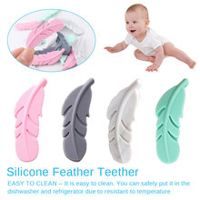 Silicon Beads Baby Teething Silicone Rodent 1pc Feather Tiny Rod Free Teethers Toys