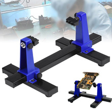 Clamp Soldering Adjustable Rotational Circuit Board Holder PCB Printed Latest Durable Useful Part Tool Replacement
