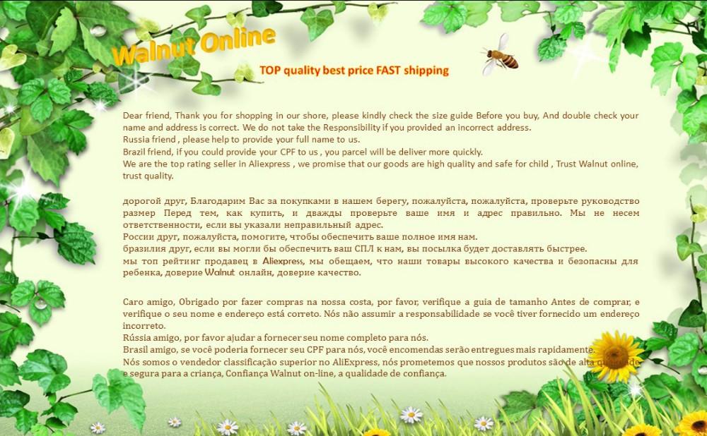 walnut online