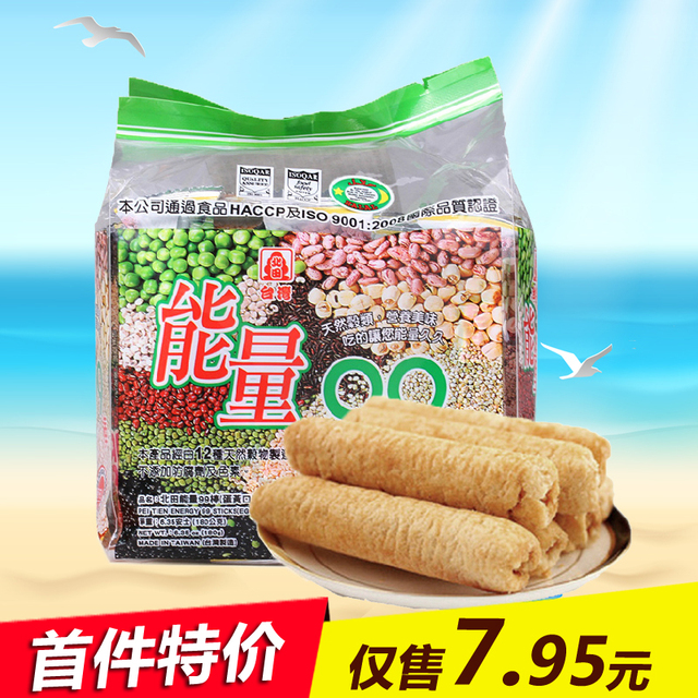 Taiwan Imported 99 North Field Energy Bars Yolk Biscuit Stick
