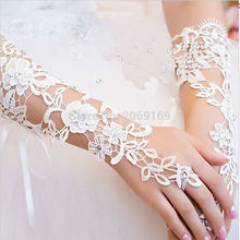 Fashionable Elegant The Bride Wedding Dress Gloves Luxury Diamond Cutout Lace White Gloves Fingerless Gloves Wedding Accessories
