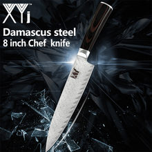 XYj 8 inch Damascus Steel Chef Knife VG10 Fish Pattern Blade Color Wood Handle Cooking Knife Kitchen Accessories Cooking Tools(China)