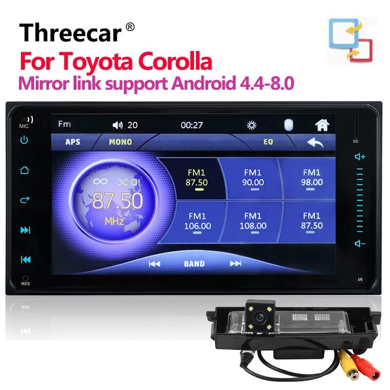 2 Din 7 автомобильный мультимедийный плеер универсальный Bluetooth MP5 плеер для автомобиля Toyota Corolla Media Player Поддержка Зеркало Ссылка Andorid 8
