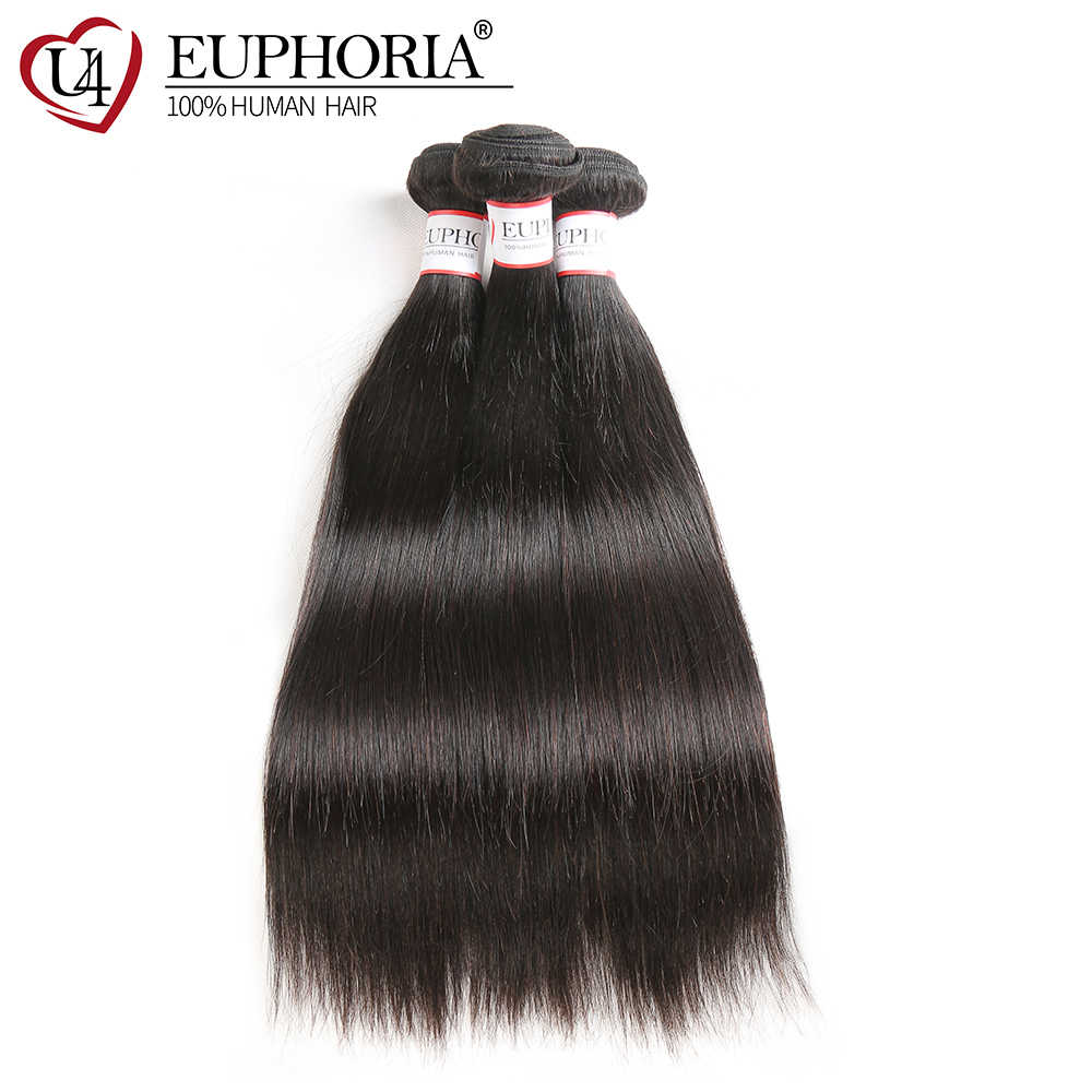 Brazilian Straight Human Hair Weaves 3/4 PCS Bundles EUPHORIA Natural Color 100% Remy Human Hair Weaving Extensions 8-26inch