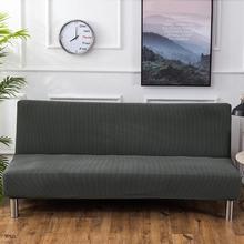 1PC Elastic Sofa Tight Wrap All Inclusive Slip Resistant Sofa Cover Elastic  Sofa Towel