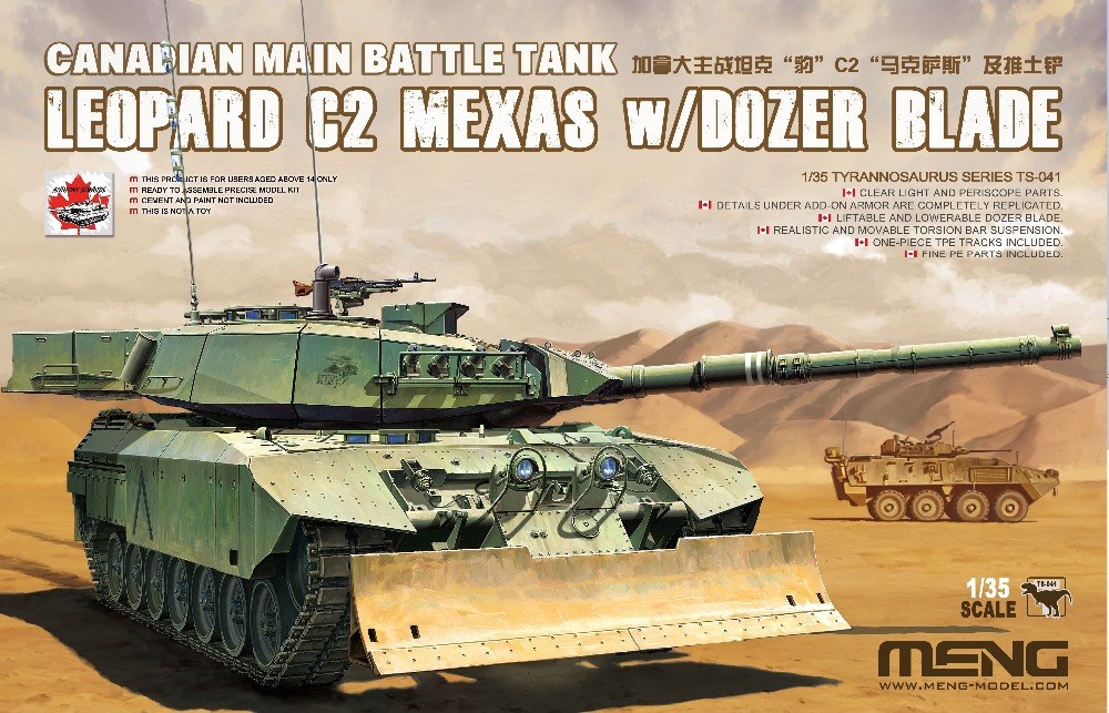 MENG Model TS 041 Canadian Main Battle Tank Leopard C2 MEXAS w Dozer Blade Stock TS041