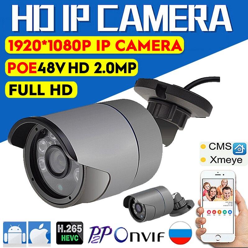 2.8mm Wide IP Camera 1080P 960P 720P Email Alert XMEye ONVIF P2P Motion Detection RTSP 48V POE 2.0MP Surveillance CCTV Outdoor wifi webcam 1080p 2 8mm lens p2p outdoor video surveillance camera motion detection alarm video record email alert onvif cctv