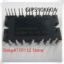 1PCS/LOT STGIPS10K60A GIPS10K60A SDIP-25