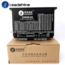 2 Phase GENUINE Leadshine Digital Stepper Motor Drive DM882S Updated from AM882 Match for 57HS22 60HS30 86HS35 to 86HS85 Stepper high quality leadshine 2 phase digital stepper drive 3dm583 work 24v 50 vdc out 2 1a to 8 3a