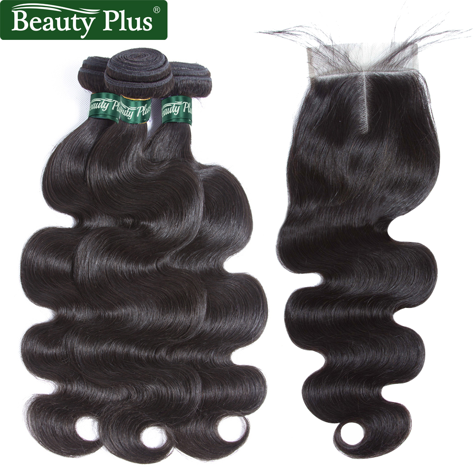 Brazilian Human Hair Weave 3 bundles with Closure Body Wave Hair Extensions with Lace Closure Natural Black non Remy Beauty Plus