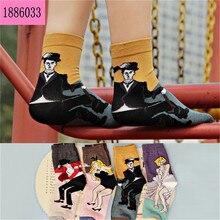 Chaplin | Monroe | Jackson | and Playboy Bunny Socks