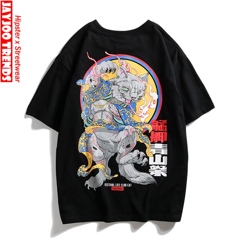 Japan Harajuku T-shirt Informal Clothes for Younger Graphic T-shirts for Males Humorous T Shirts Skateboard Tees Cool Males Tops T shirt T-Shirts, Low cost T-Shirts, Japan Harajuku T shirt...