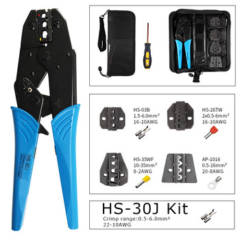 цена на Professional Insulated Wire Terminals Connectors Ratchet Crimper Tool 5 Interchangeable Die Set  for 22-10AWG