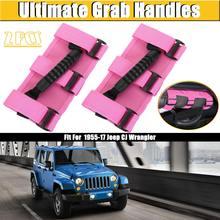 2Pcs/set Rugged Ridge PINK Grab Handles Grip Bar Pulling Tab