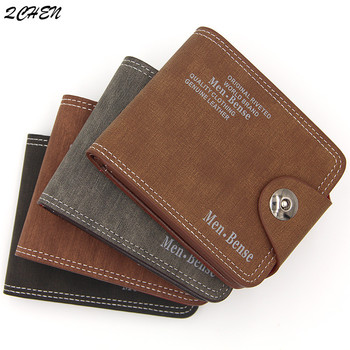 Men's wallet Fashion 2019 Mens Wallet with Coin Bag Zipper Small Money Purses New Design Dollar Slim Purse Money Clip Wallet 506 free shipping new fashion brand women s long wallet purse clutches lady money clip coin phone bag 100