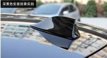 Car shark fin car radio Sticker For Chevrolet Holden Cruze TRAX Aveo Lova Sail EPICA Captiva Malibu Volt Camaro Cobalt Orlando(China)