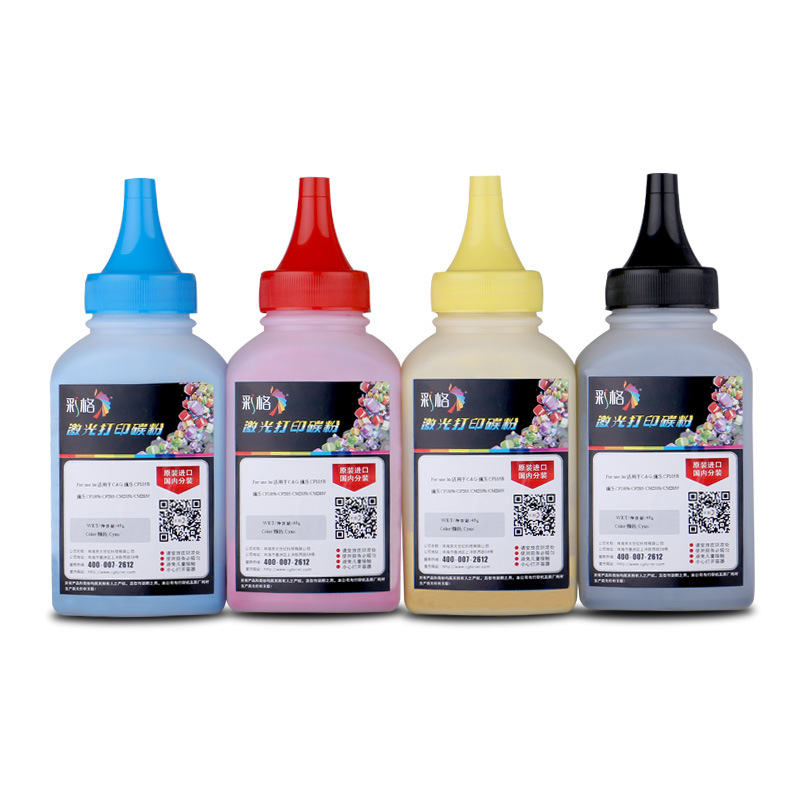 1 stück 45g/flasche schwarz color toner refill cb540a cb541a cb542a cb543a cp1215...