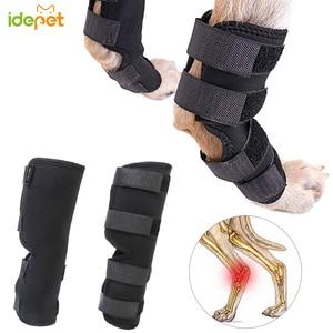 1 Set Pet Dog Bandages Dog Leg