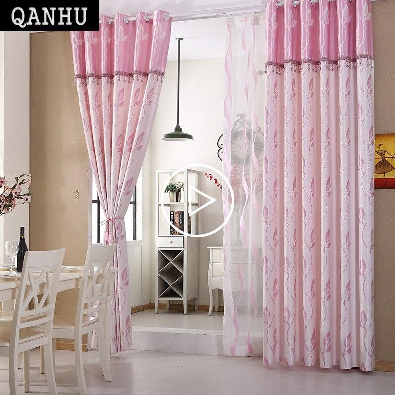 QANHU נוח וילון כותנה להיט צבע שינה Blackout וילונות לסלון חדר עיצוב הבית ילדי בני ילדה בית