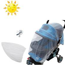 Summer Baby Stroller Pushchair Mosquito Insect Net Safe Mesh Buggy Crib Netting Cart Mosquito Net Pushchair Full Cover Netting 5(China)