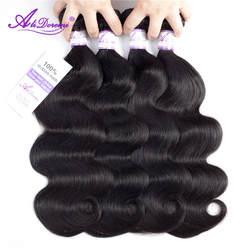 Бразильский объемная пучки волнистых волос 100% человеческих волос Weave Natural Цвет Alidoremi не Волосы remy расширение 8-30 дюймов может Buy1/3/4 шт