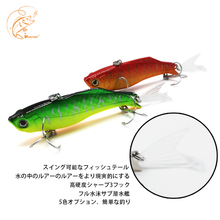 Купить с кэшбэком Thritop 2019 New VIB Lures Artificial Bait Hard Lure 23g 75mm 5 Different Colors TP085 High Quality Hook Fishing Tackle Wobblers