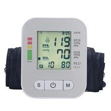 Медицинское оборудование семейный цифровой монитор кровяного давления верхняя рука ЖК-экран тонометр домашний монитор кровяного давления машина