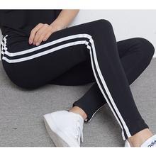 cd35c791c1ecd women plus size 50 XXL slim pencil leggings side stripe modal spring  leggings lady summer knee length fitted hot pant trousers