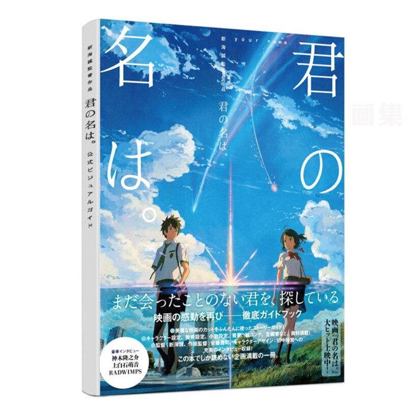 Kiminonawa livre d'art coloré édition limitée édition Collector Album Photo peintures Anime Album Photo