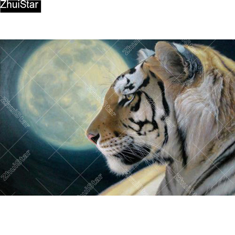"Full Square/5D DIY Diamond Painting ""  Moon Tiger"" Embroidery Cross Stitch Mosaic Home Decor Gift      CJ33"