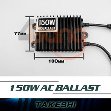Pair High Quality AC 12V 150W HID Xenon Replacement Electronic Digital Ballast for Auto Headlight Lamp Car Accessories