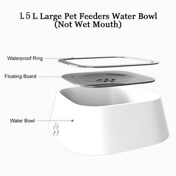 Petshy 1.5L Dog Floating Feeder  1