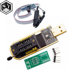 1PCS Great IT Smart Electronic