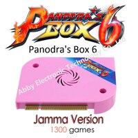 1300 in 1 Mutli Arcade Game Board Jamma PCB Horizontal Monitor Game Machine Arcade Cabinet
