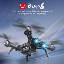 MJX Bugs B6 Mini Drone with Camera 2MP HD Helicopter Aircraft FPV Drone Real-Time Image RC Quadrocopter RTF  Racing