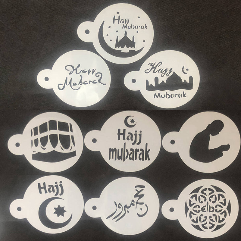 Mosque Eid Mubarak Biscuit Mold Coffee Stencil Cake Decorating Cookies Mould